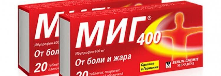 Можно ли принимать антибиотики и обезболивающие одновременно?