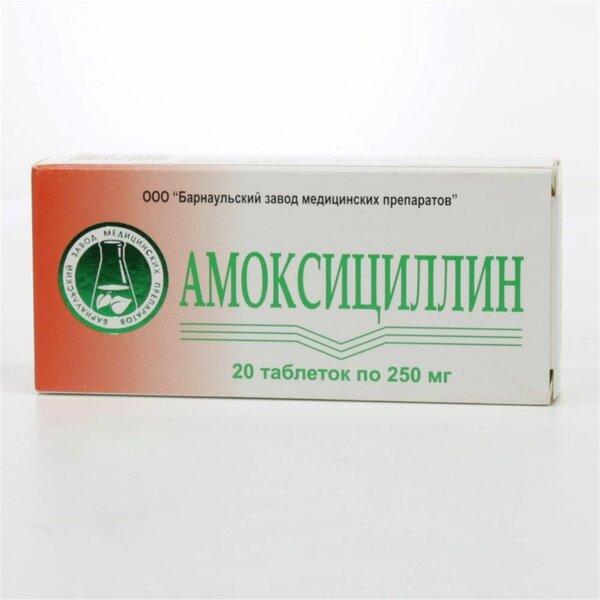 Антибиотики при простатите у мужчин список - медицинский справочник we-works.ru