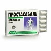 Фитолизин при простатите - особенности примения препарата