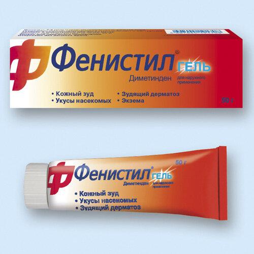 Пантенол крем для интимной зоны - врач илизаров