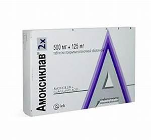 Свечи от хронического простатита недорогие и эффективные